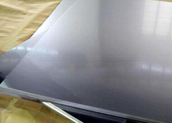 Stainless Steel 15-5PH Sheets & Plates