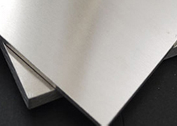 Stainless Steel 904L Sheets & Plates